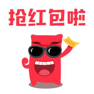 """淘宝""""双12亲亲节""""千万Hong包"""