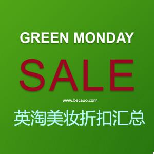 英国美妆网站Green Monday促销折扣精选汇总