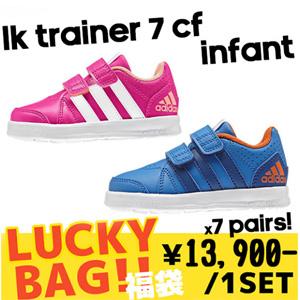 Adidas幼小童鞋福袋7双组
