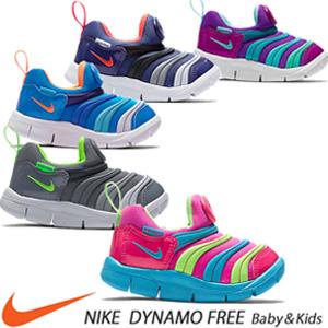 Nike耐克毛毛虫 小童款三色可选