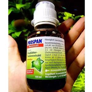 凑单品!Prospan 小绿叶婴幼儿止咳/消炎糖浆 100ml*2瓶