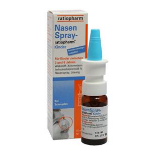 凑单品!Ratiopharm 儿童鼻炎鼻噻喷雾 10ml