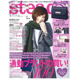 日本时尚杂志steady 2017年1月刊买就送