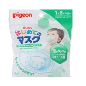 Pigeon贝亲婴儿用无纺布口罩 3枚入