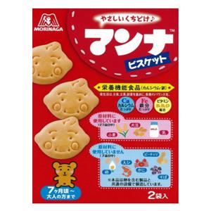 森永制果 婴幼儿铁钙饼干2袋*5箱