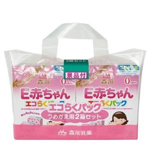 妈妈计划专享!日亚森永品牌奶粉辅食类满4000日元立减700日元