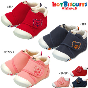 MikiHouse宝宝学步鞋 三色