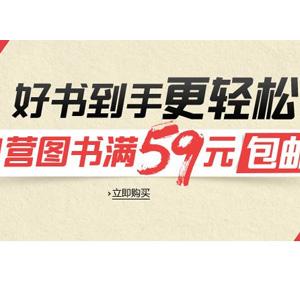 亚马逊中国包邮政策调整