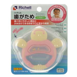 Richell宝宝 小乌龟训练牙胶 3个月以上