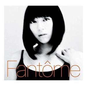 《Fantôme》宇多田光 日版CD专辑