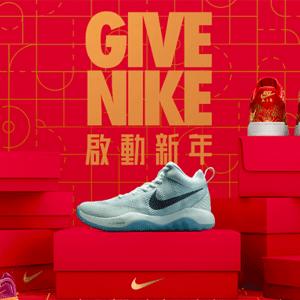 Nike香港官网新年促销最高额外65折