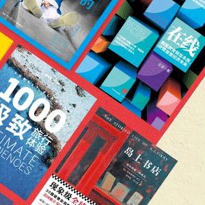 亚马逊中国包邮政策调整 自营图书满59元包邮