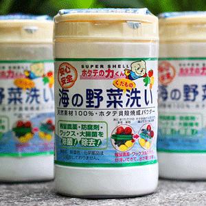 日本汉方贝壳粉90g