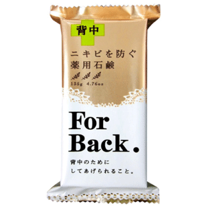 Pelican For Back药用本草 美背祛痘 沐浴皂 135g