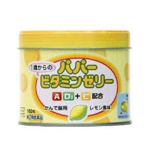 大木制药 维生素软糖AD+C 柠檬味 160粒