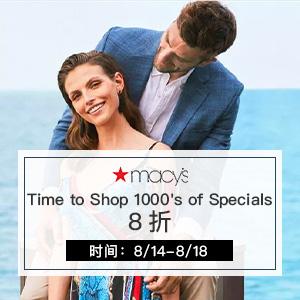 macys梅西百货精选服饰鞋包额外8折促销