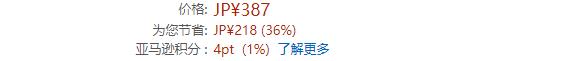 日本亞馬遜優惠碼2020, 購SHISEIDO資生堂UREA 尿素身體乳低至387日元, 下单返4积分, 直邮