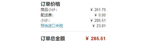 Amazon亞馬遜網站優惠碼2020, 購Adidas阿迪達斯三宅一生聯盟款mini雙肩包 白/黑色prime會員免郵到手約¥285.51