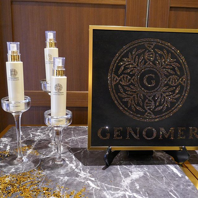 GenomerSkinUpEmulsion新款护肤乳液8月23日上市