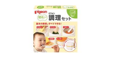 日亚销量第一!pigeon贝亲离乳食餐具套装 食物研磨器