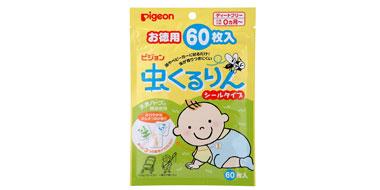 Pigeon贝亲婴童驱蚊贴宝宝香茅精油防蚊贴 60枚