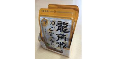 龙角散青柑橘果汁润喉糖止咳化痰 88g×6袋