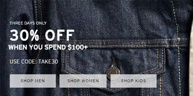 Levi's李维斯精选男女童款牛仔裤、夹克等满$100享7折