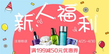 MEMEBOX现有美妆个护促销活动