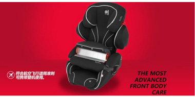 Z秒杀: Kiddy 奇蒂 儿童汽车安全座椅 守护者2代(guardianpro2)系列-马术限量版