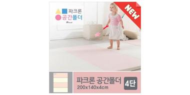 Parklon 帕克伦 折叠地垫 两色可选 200p(4段)