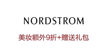 9折+满赠!Nordstrom现有雅诗兰黛,Dior, YSL, Mac, Kiehl's等品牌热卖