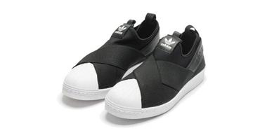 Adidas 阿迪达斯三叶草 superstar JQB65 中性款运动鞋