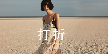 ZARA中国 官方网站打折季