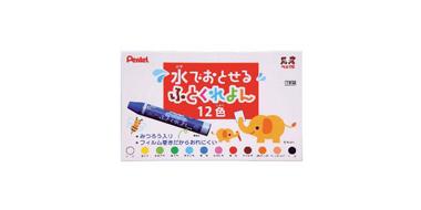 Pentel派通可 GWM1-12 水洗蜡笔 12色