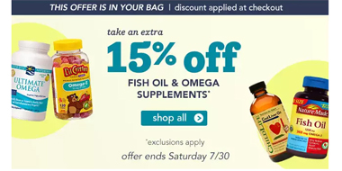 Drugstore现有鱼油DHA额外85折专场