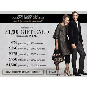 限时1天,Neiman Marcus精选正价时尚单品及美妆护肤品满额送高达$1500礼卡
