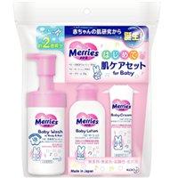 日本亚马逊现有花王KAO merries婴儿洗护用品额外八折优惠