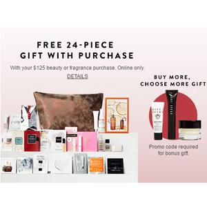 Nordstrom现有美妆、香氛产品满额送四重礼促销