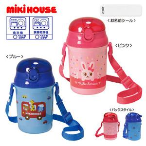 Mikihouse儿童吸管杯宝宝背带塑料水壶 四色可选