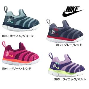 最新款预售!Nike耐克毛毛虫 小童款机能运动鞋 多色可选