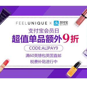 Feelunique 支付宝日人气美妆线上8折+额外9折
