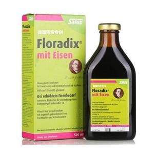 Salus Floradix铁元 绿铁补铁补血 女性孕妇圣品 500ml