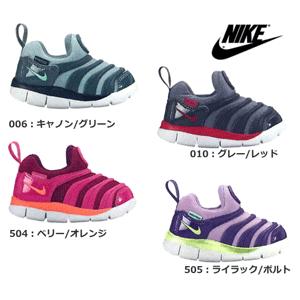 日本乐天国际9月1000日元优惠码再来