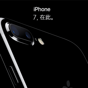全新iPhone 7、2代Apple Watch全新登场