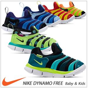 转运新低价!Nike耐克毛毛虫多色可选