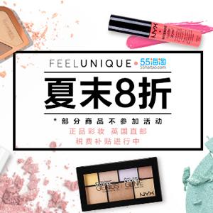 Feelunique中文网夏末促销全场8折