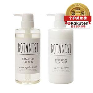 BOTANIST 植物头发护理组合白色清爽型 490毫升*2瓶装