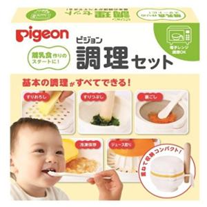 pigeon 贝亲 婴儿辅食研磨组套装