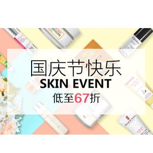 Feelunique中文网 国庆假期护肤节低至67折