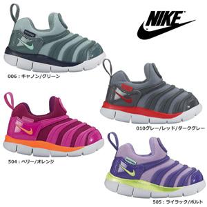 新款降价16cm补货!Nike耐克毛毛虫凑单折后3680日元